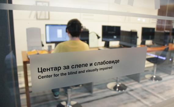 Photo of a person using the Center for blind and visually impaired persons at the National Library of Serbia