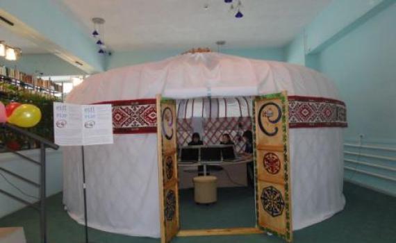 Librarians erected a yurt in East Kazakhstan Oblast Puskin Library.