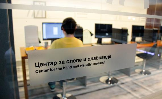 Centre for the blind and visually impaired in the National Library of Serbia.